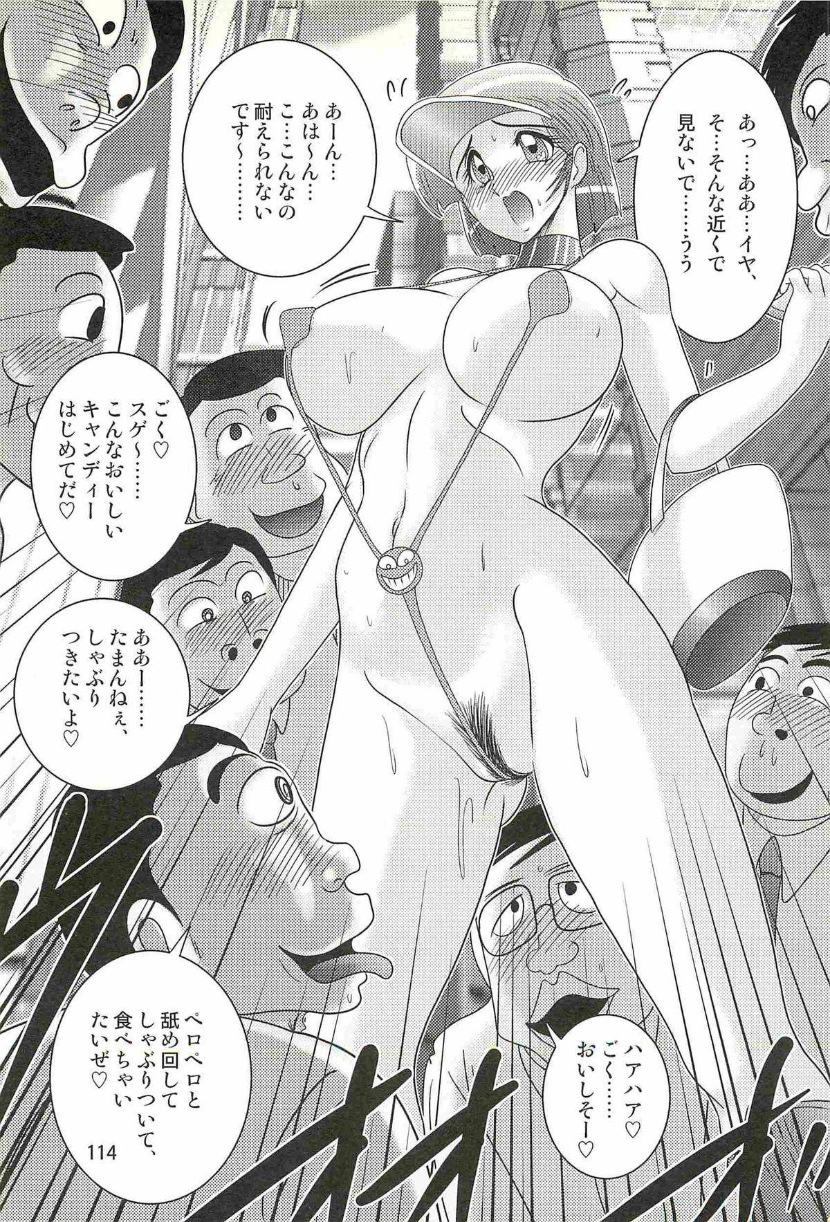 Seirei Tokusou Fairy Saber W - Undead Rape 117