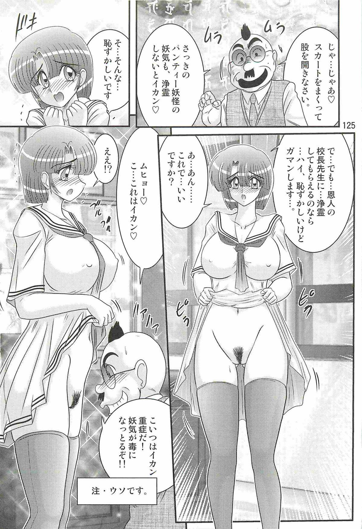 Seirei Tokusou Fairy Saber W - Undead Rape 128