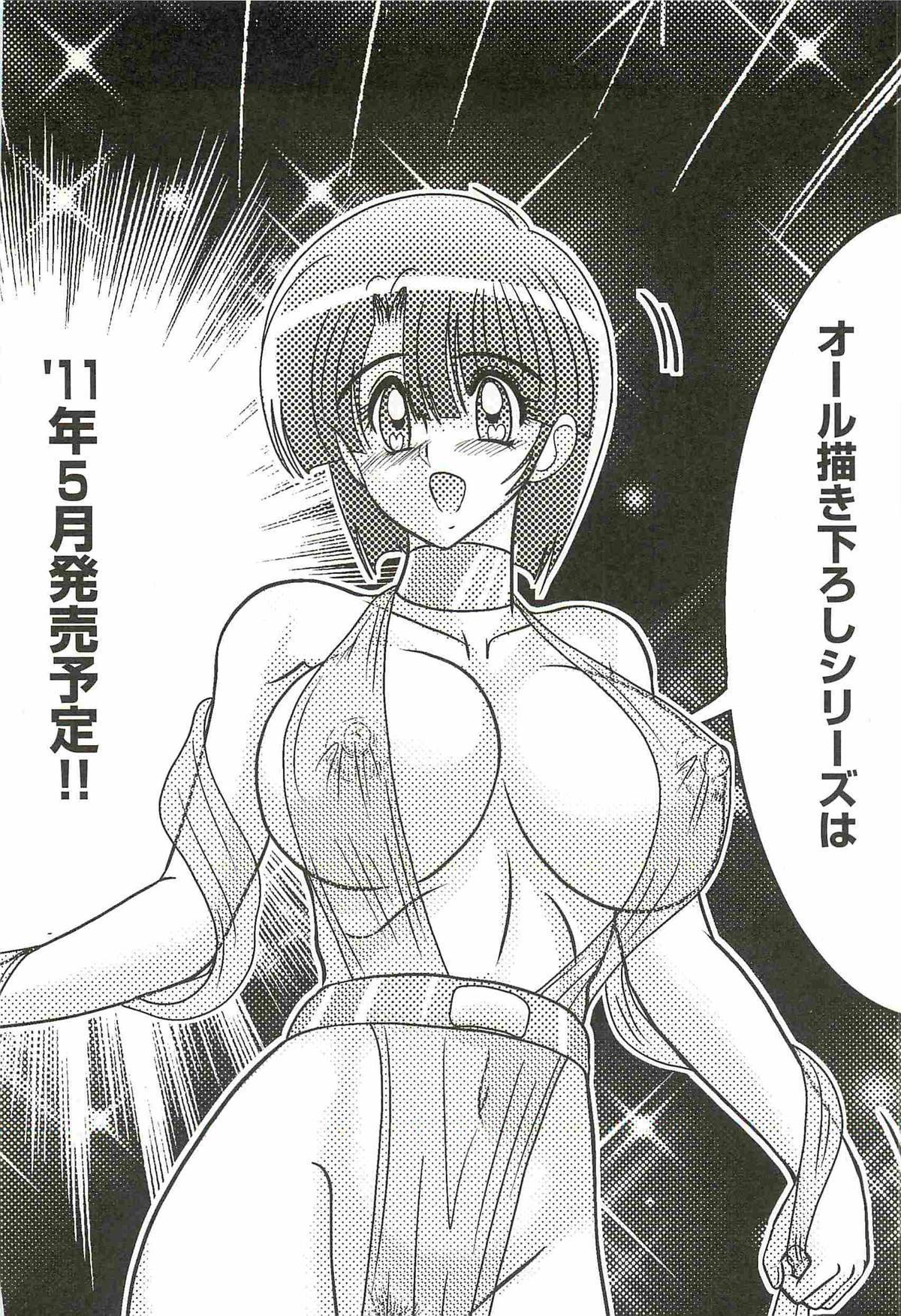 Seirei Tokusou Fairy Saber W - Undead Rape 167