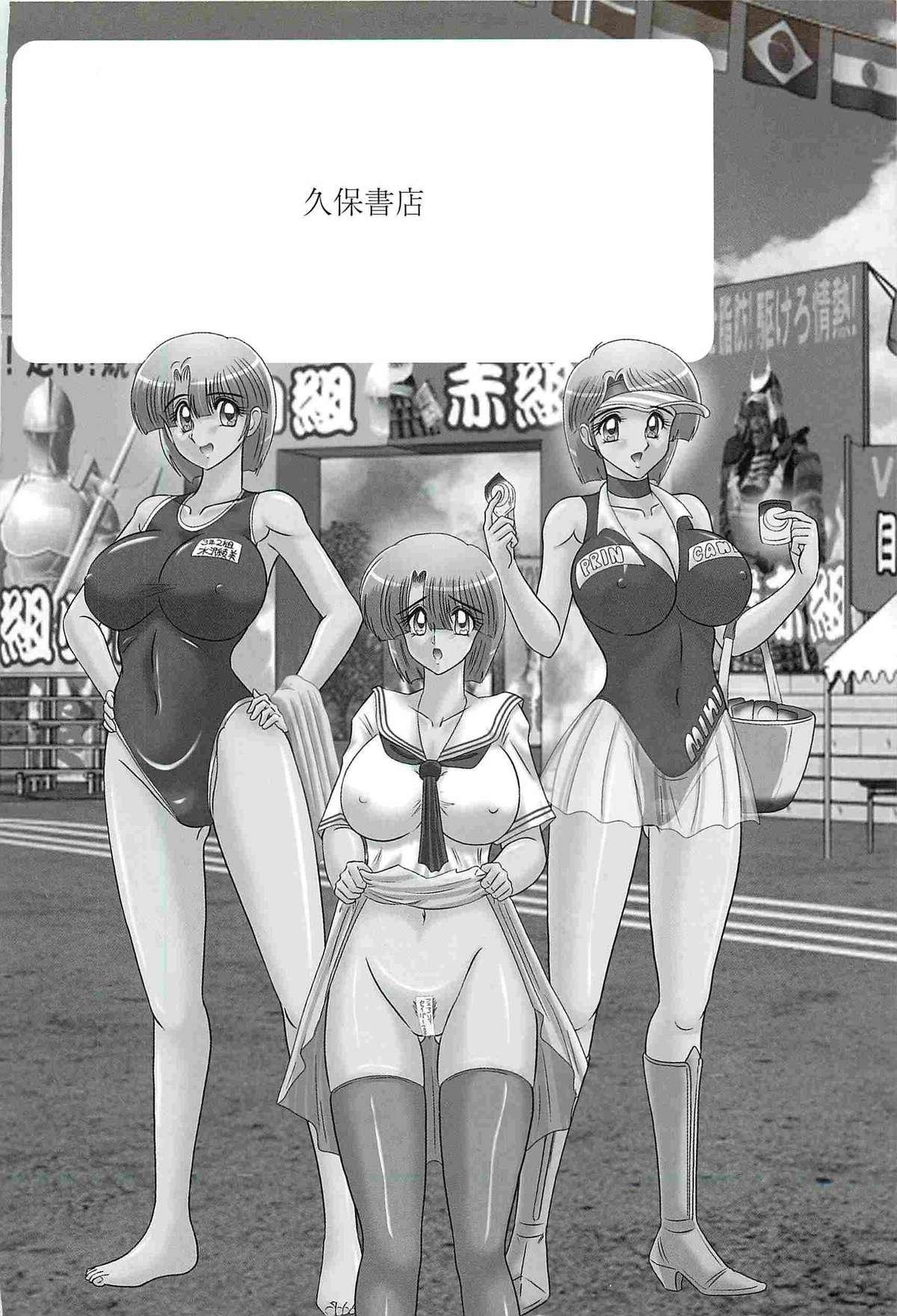 Seirei Tokusou Fairy Saber W - Undead Rape 3