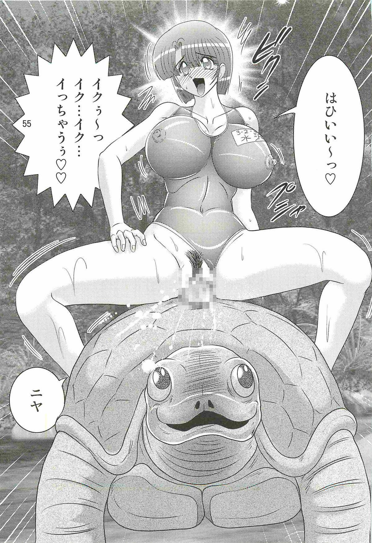 Seirei Tokusou Fairy Saber W - Undead Rape 58