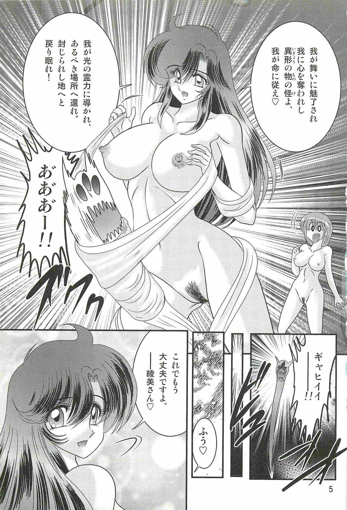 Seirei Tokusou Fairy Saber W - Undead Rape 8