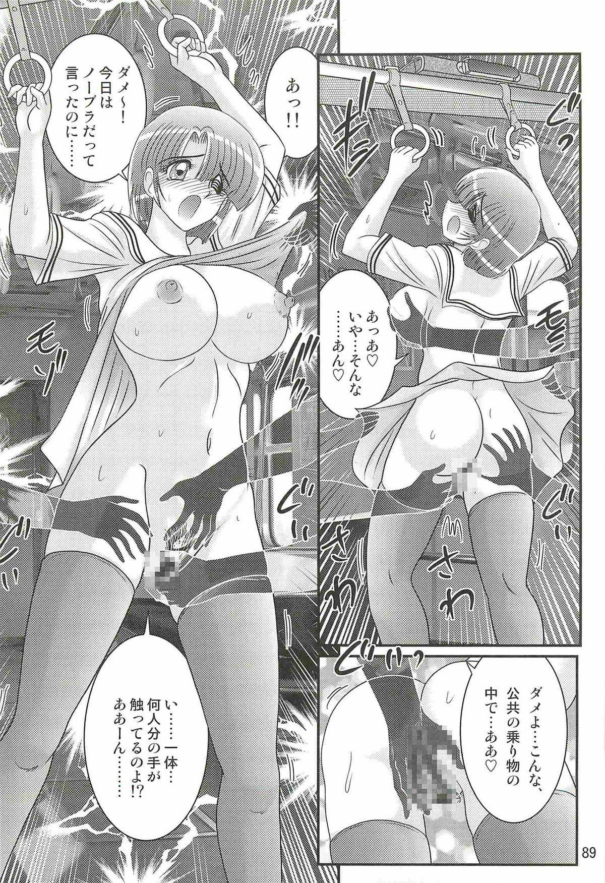 Seirei Tokusou Fairy Saber W - Undead Rape 92