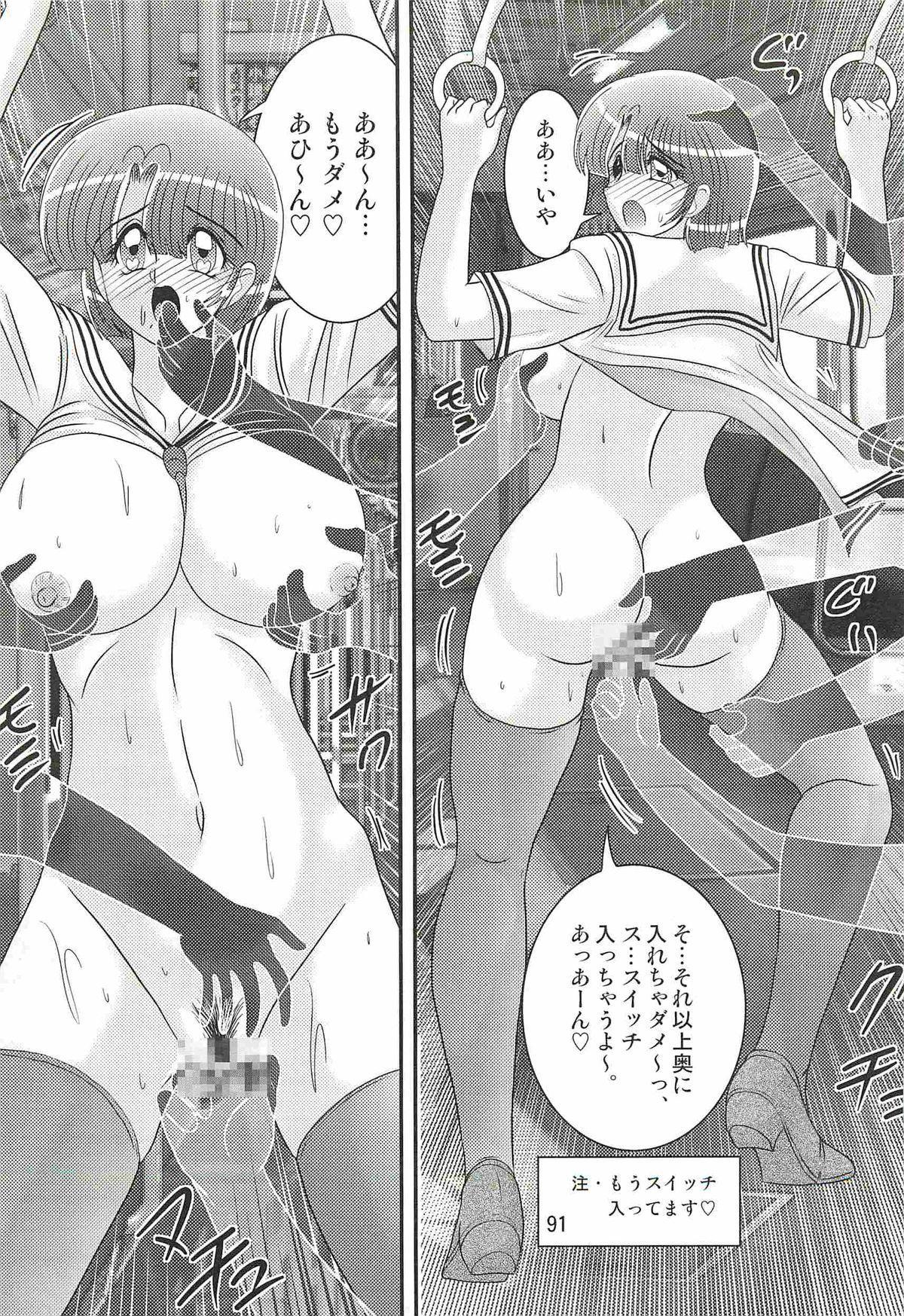 Seirei Tokusou Fairy Saber W - Undead Rape 94