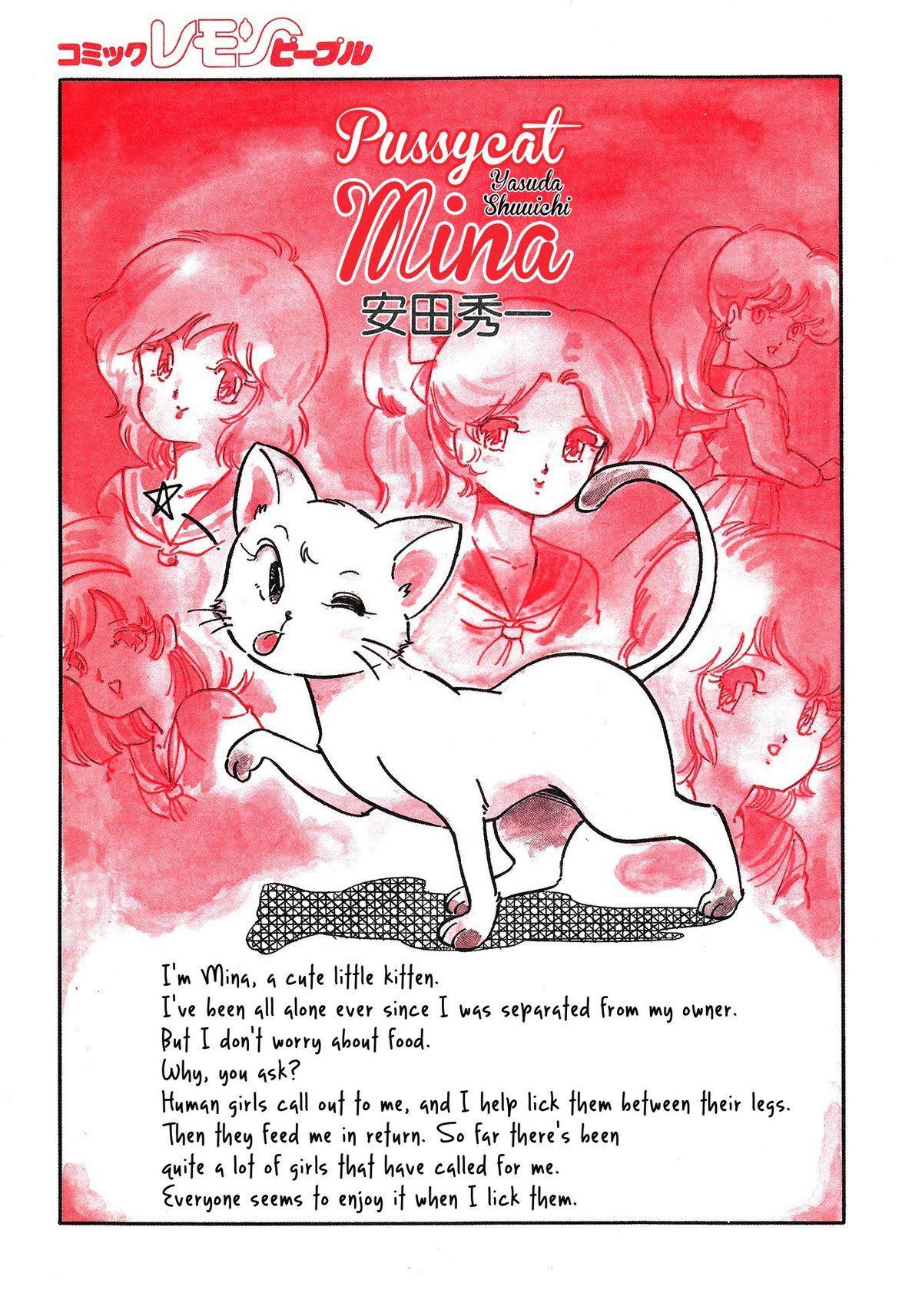 Nyan Nyan Mina 4