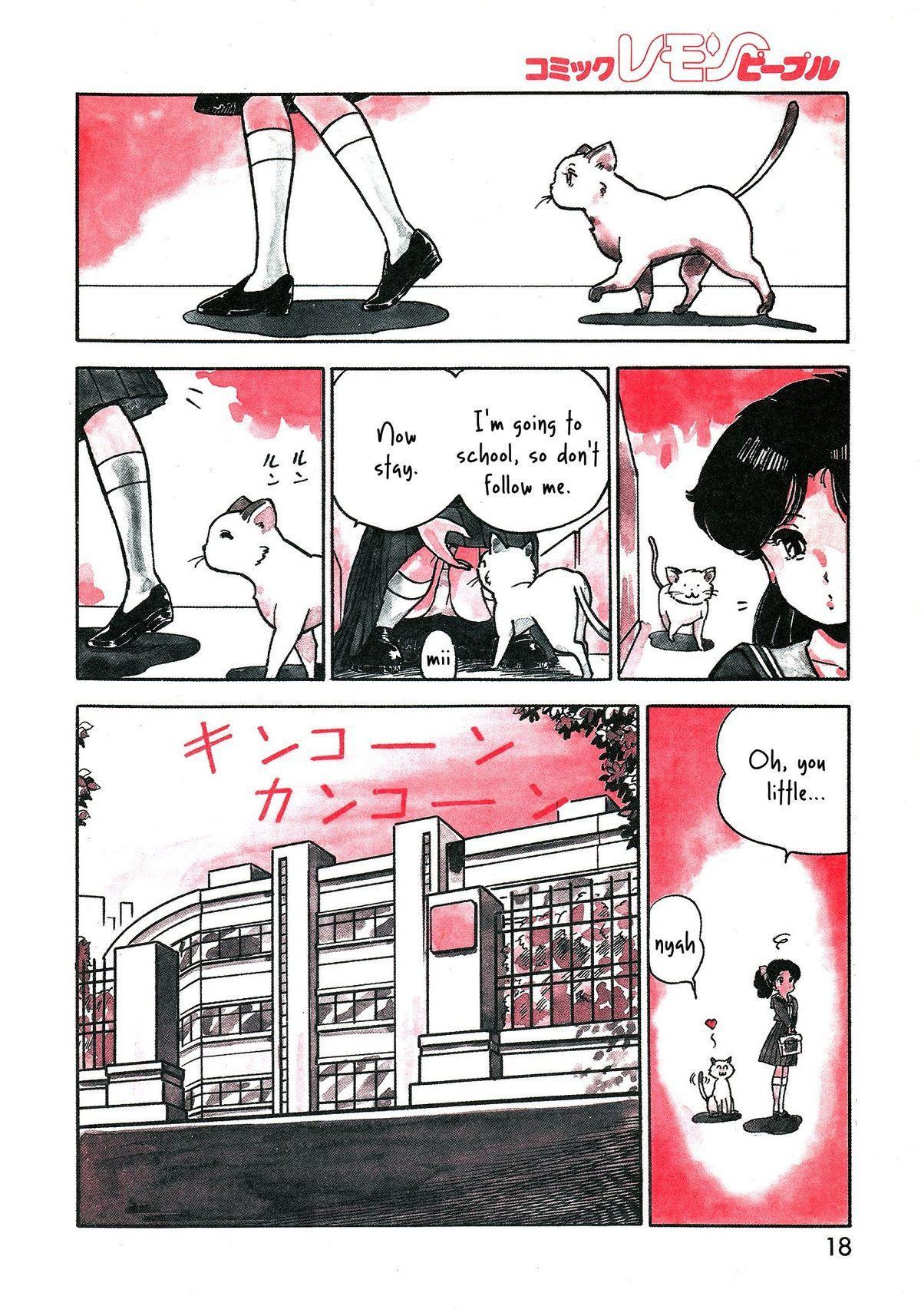 Nyan Nyan Mina 7