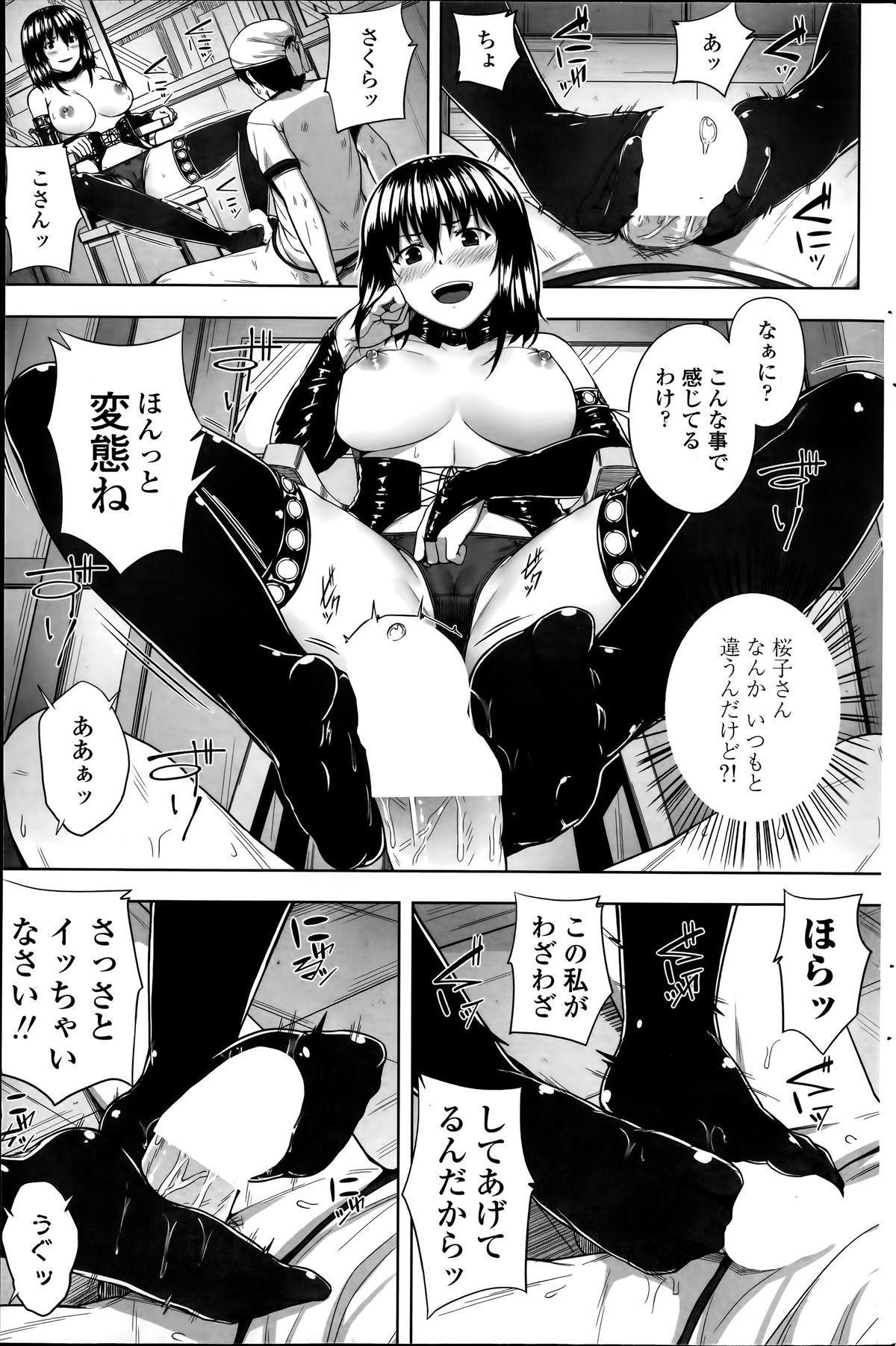 COMIC Penguin Club Sanzokuban 2014-06 168