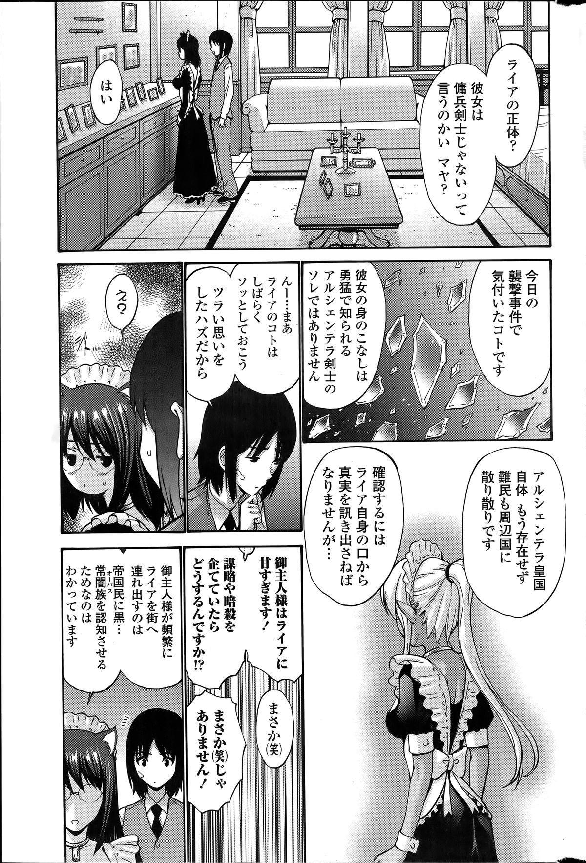 COMIC Penguin Club Sanzokuban 2014-06 56
