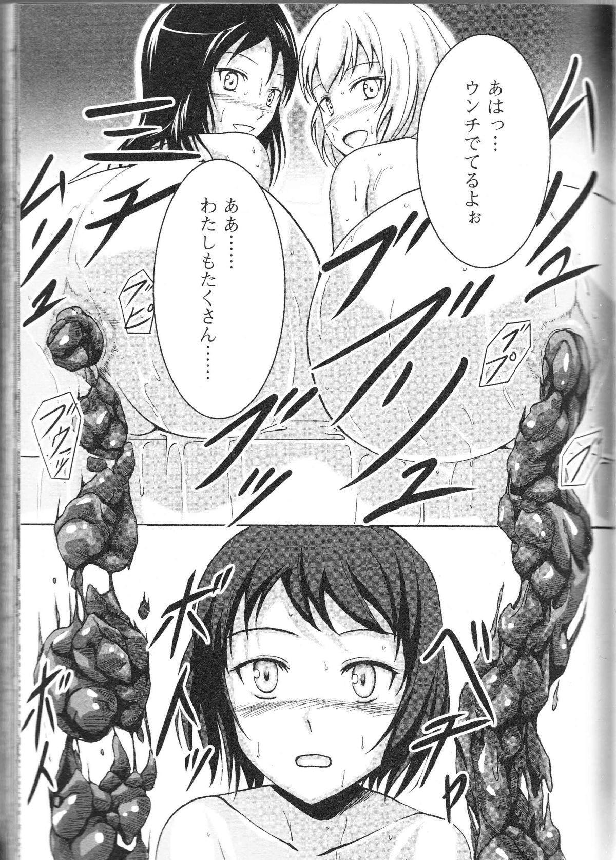 Nozoite wa Ikenai 9 - Do Not Peep! 9 101