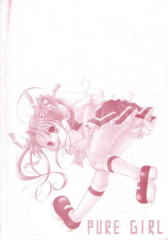 Jun Shoujo 154