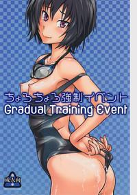 Chorochoro Kyousei Event 1