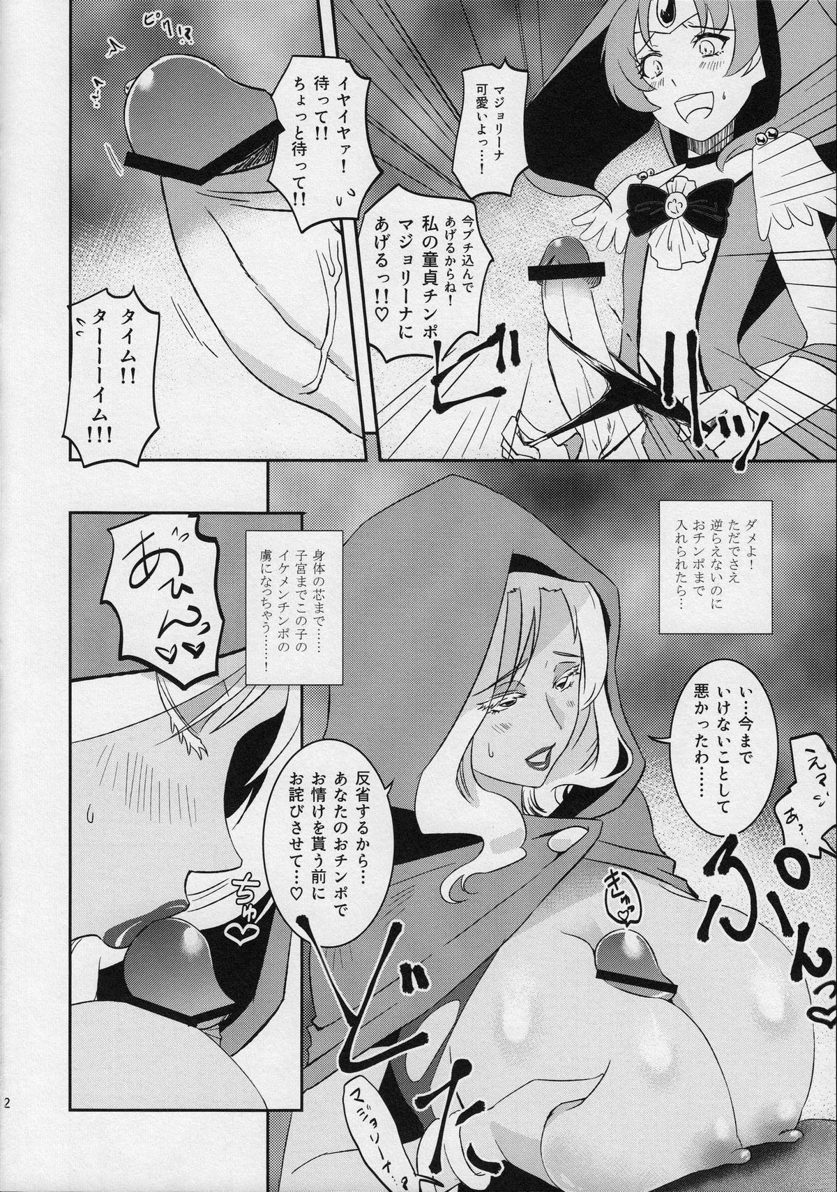 NichiAsa dazo!? Kagen shiro!!! 10