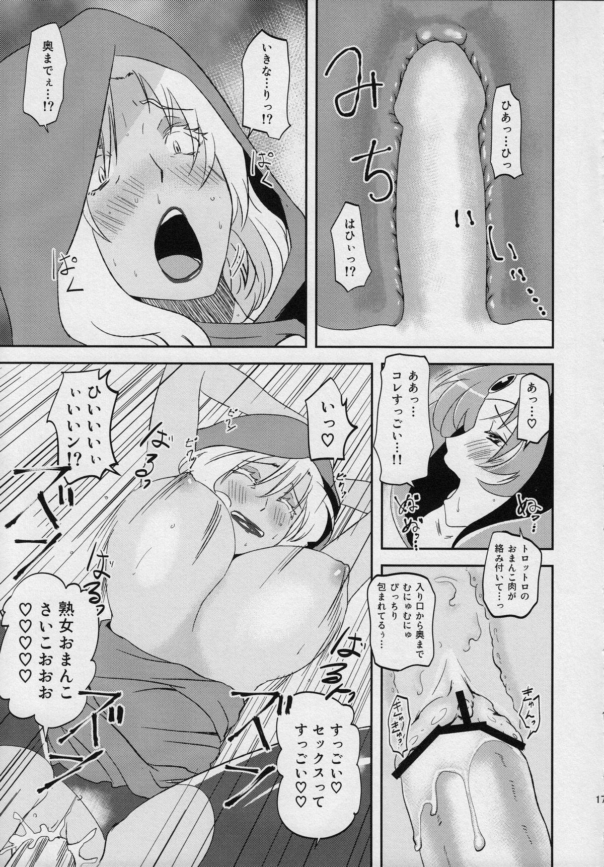 NichiAsa dazo!? Kagen shiro!!! 15