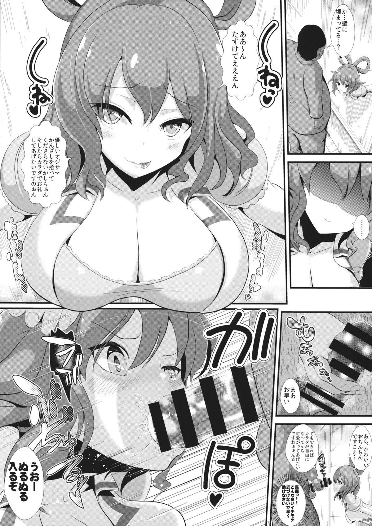 Touhou Kabejiri 1 Kaku Seiga 2