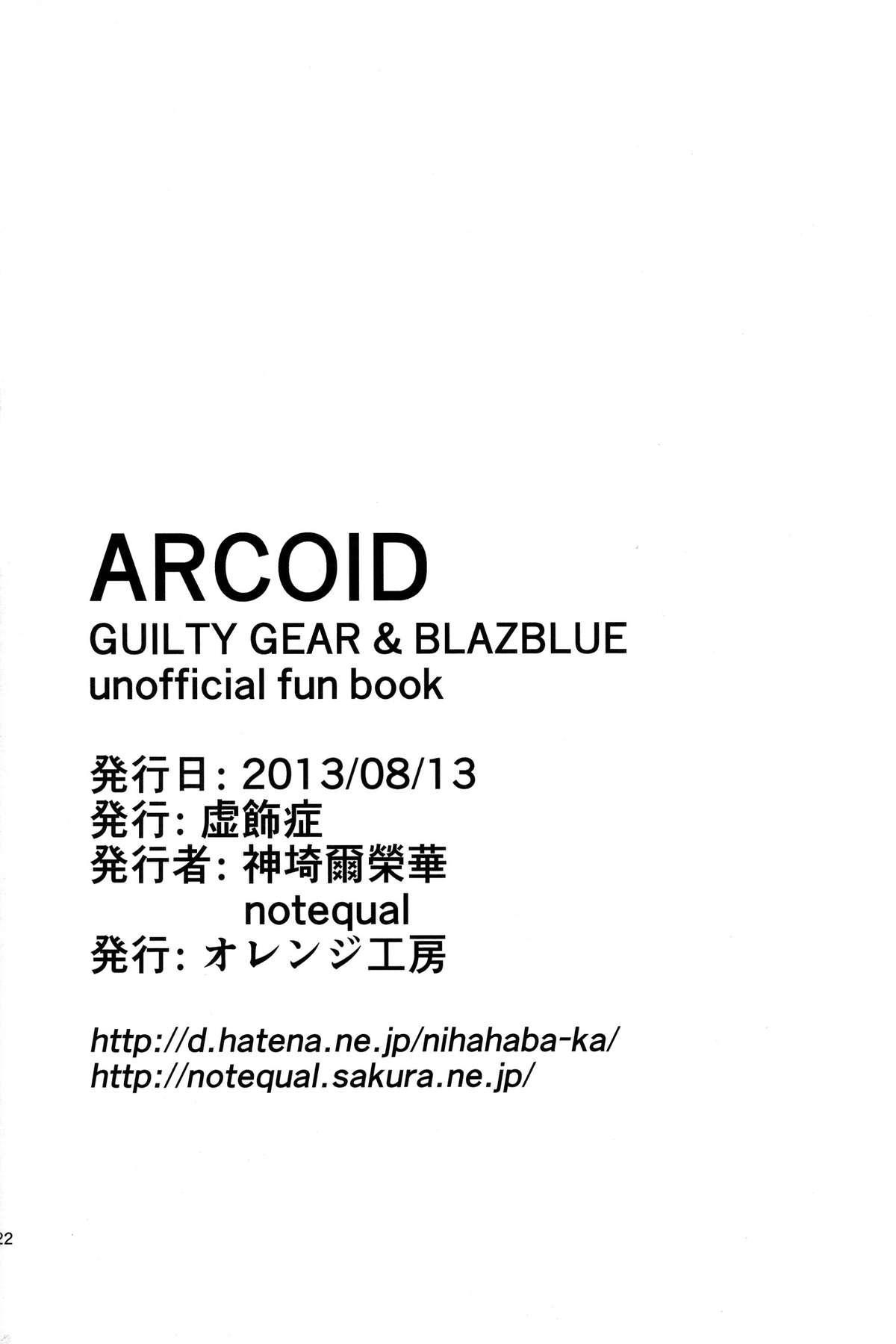 ARCOID 21