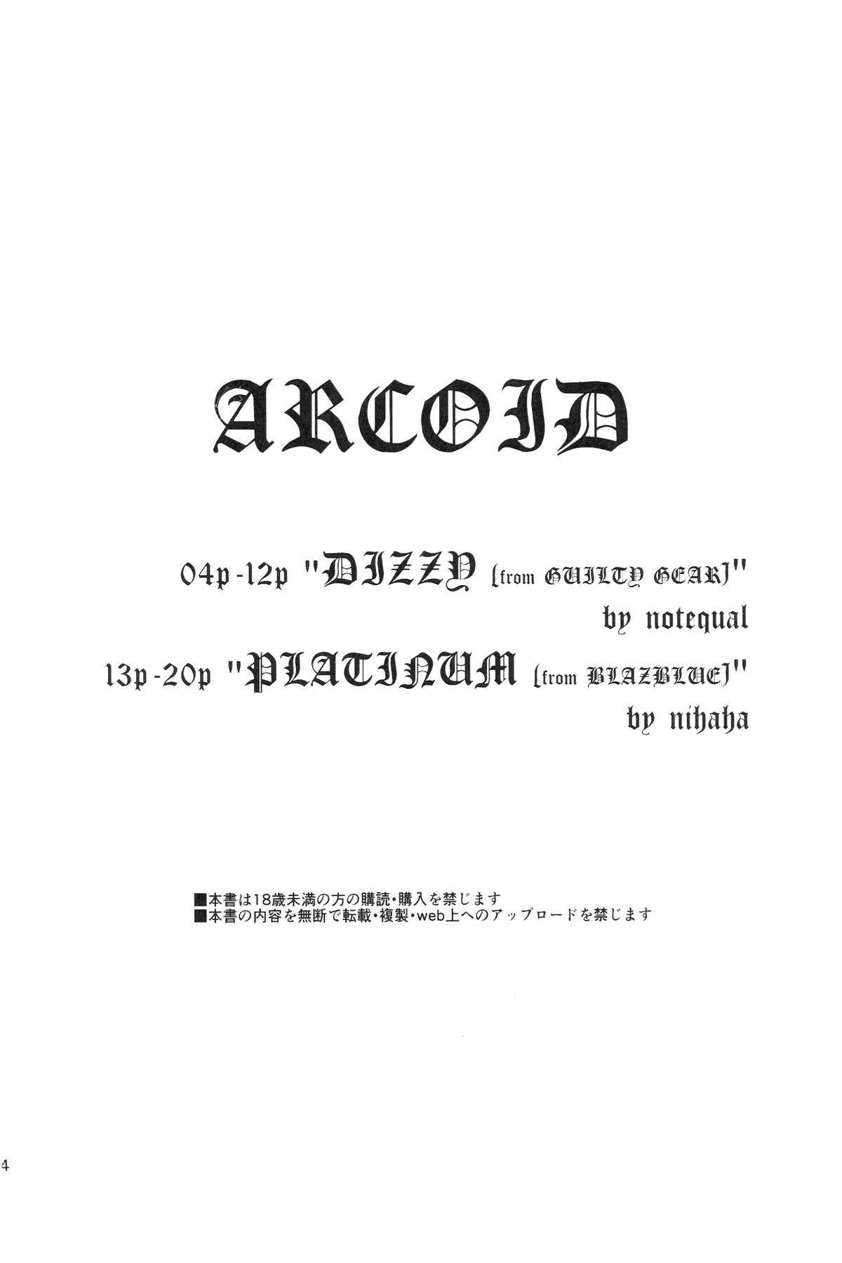 ARCOID 3