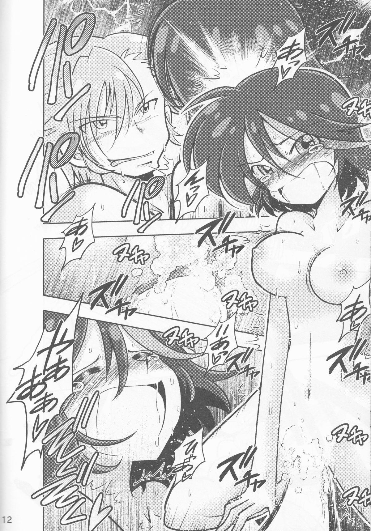 Ryuuko-kun, Ke ga Hami deteru Kara Sotte Ageyou!!! 12