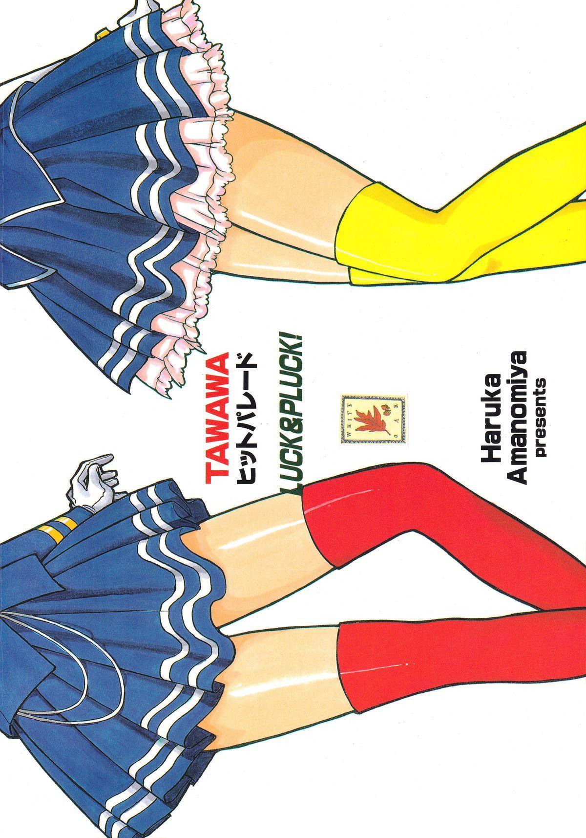 TAWAWA Hit Parade 23