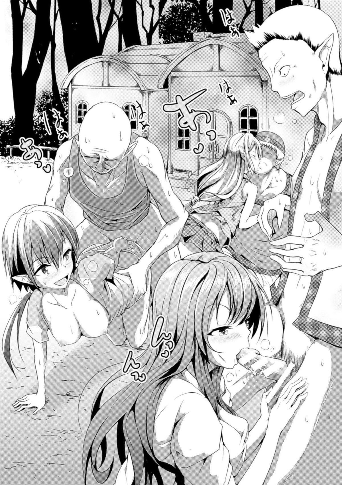 Bessatsu Comic Unreal Inyoku Kansen Hen Vol.1 55