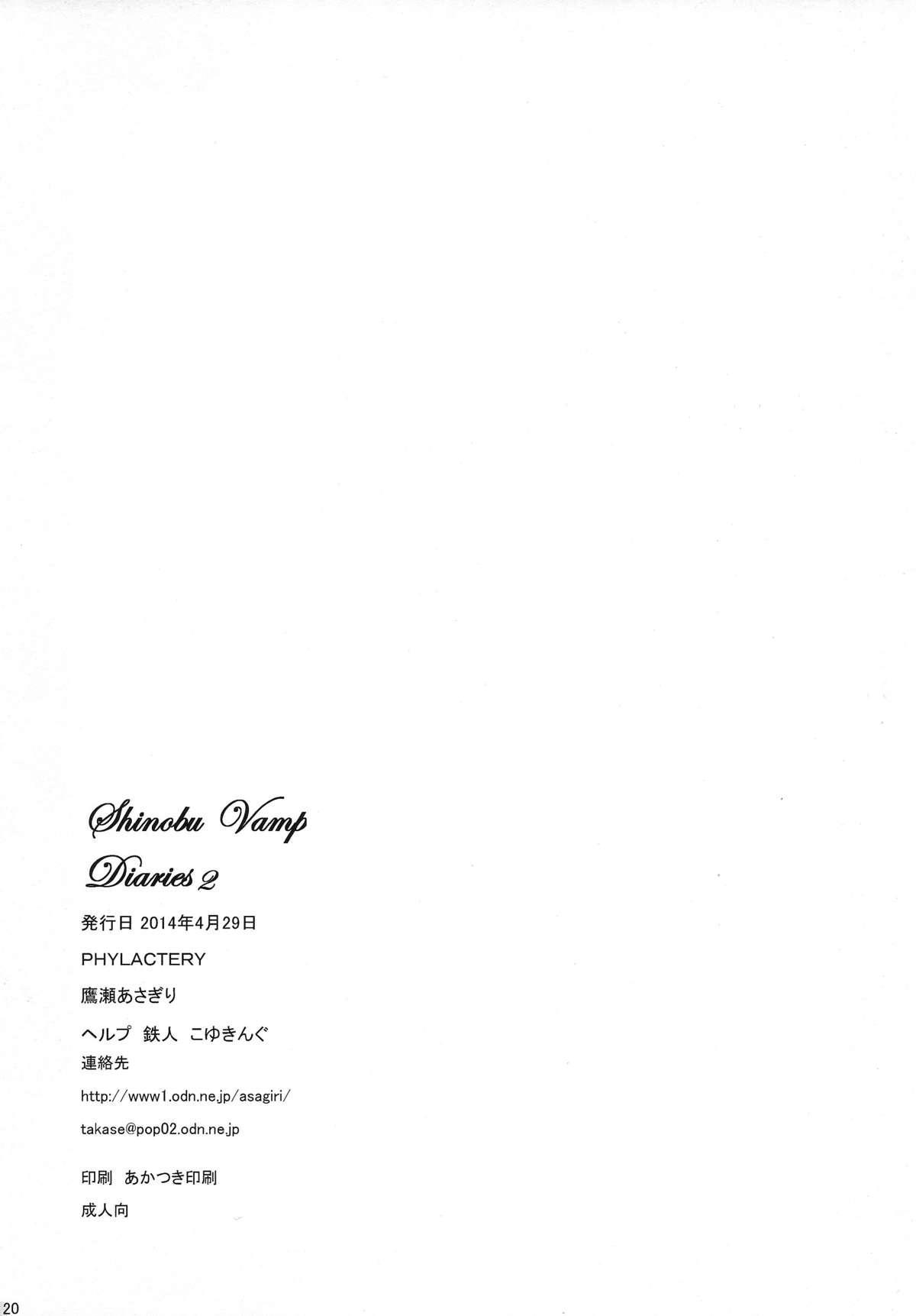 Shinobu Vamp Diaries 2 19