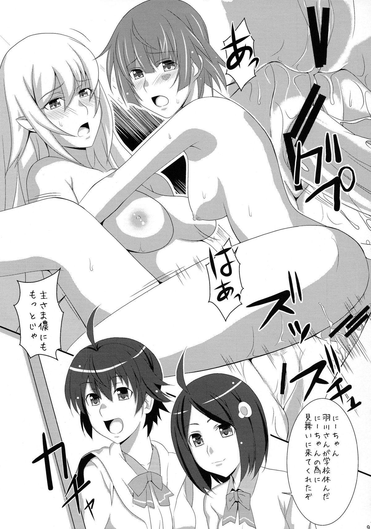 Shinobu Vamp Diaries 2 8