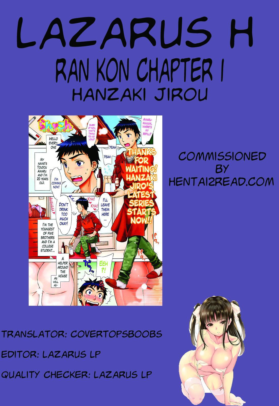 Ran Kon Ch. 1 21