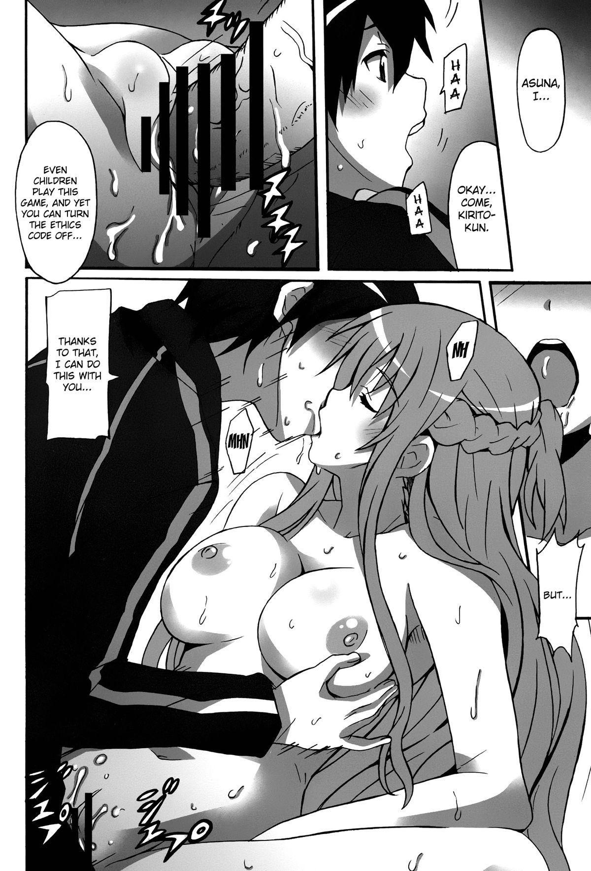 Sword Art Online Hollow Sensual 8