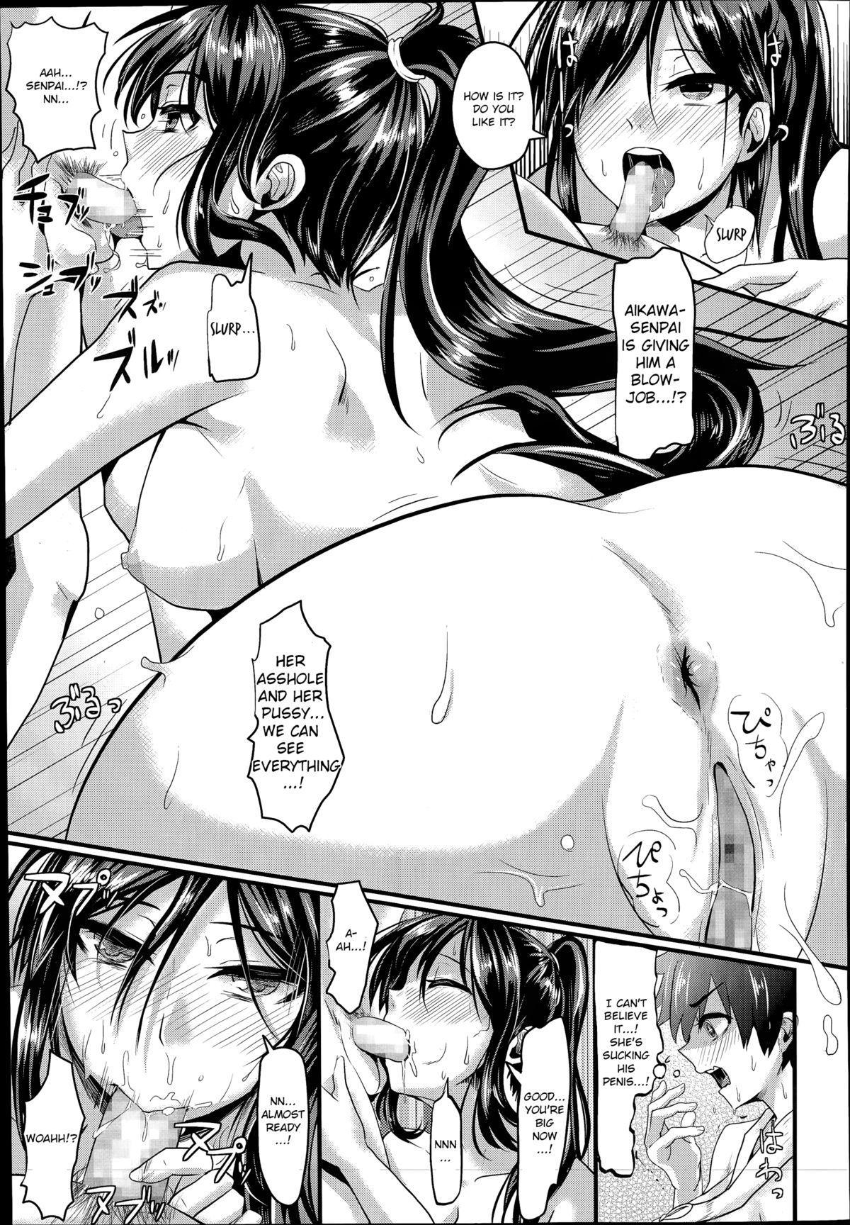Batsu o Kakugo no Shinken Ren'ai! 8