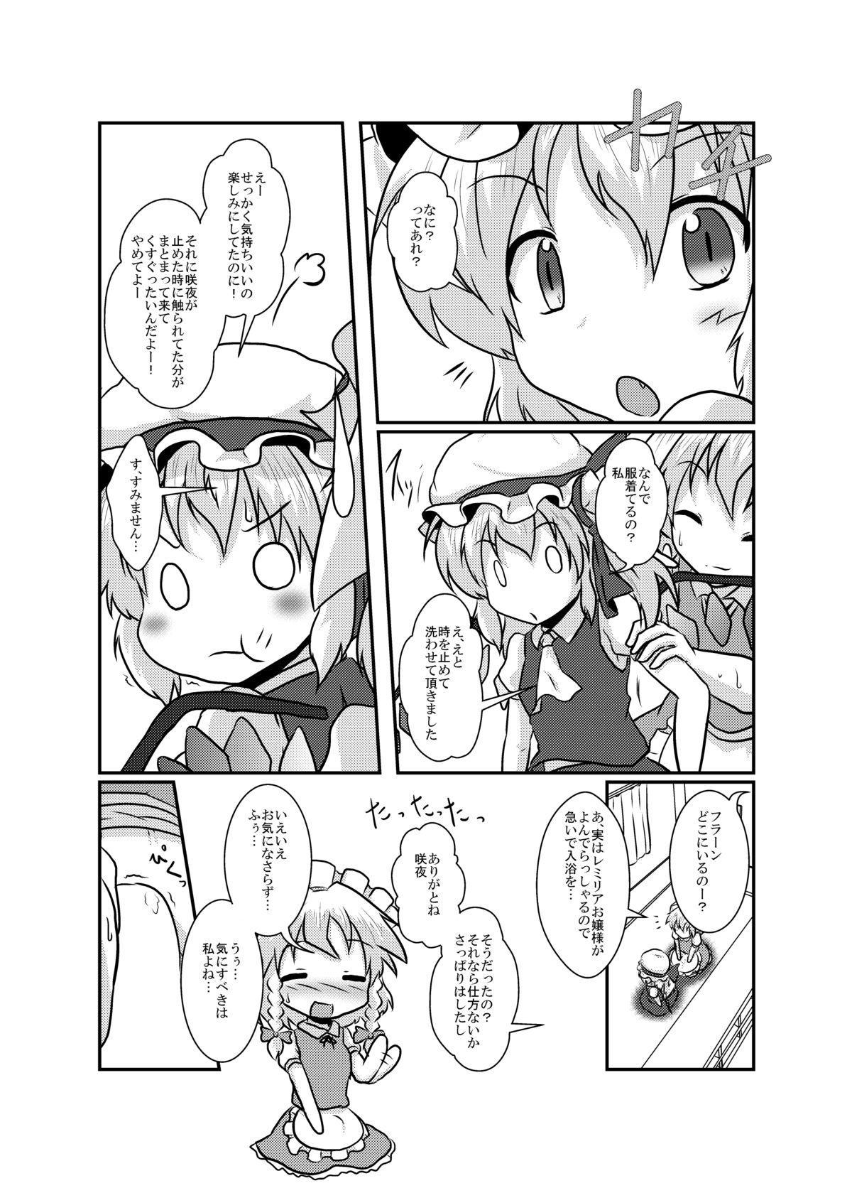 Sakuya-San no Haeteru Nichijou 10