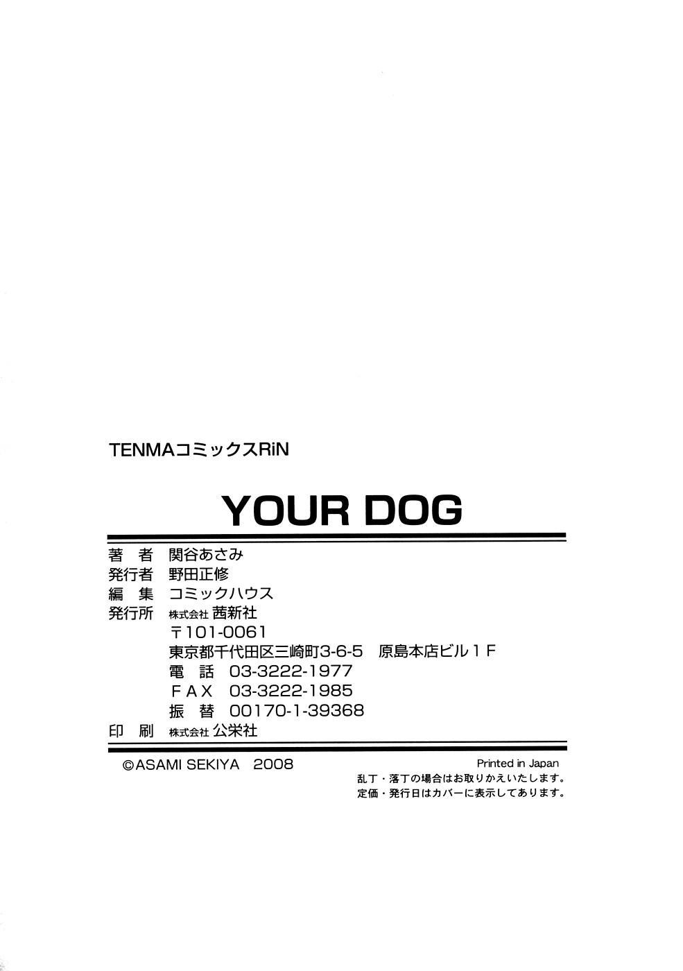YOUR DOG 221