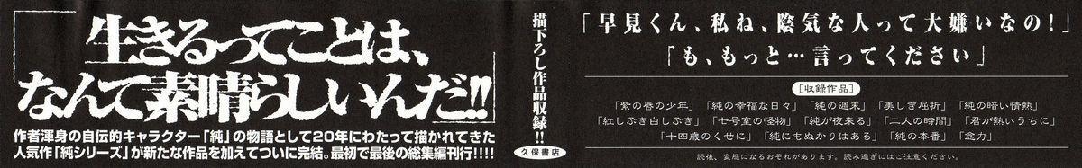Hentai Shounen 0