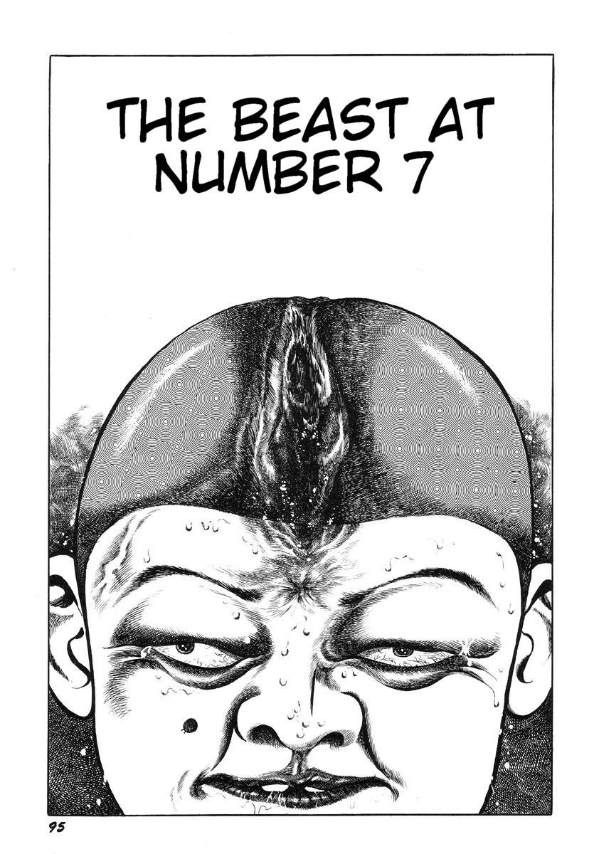 Hentai Shounen 99