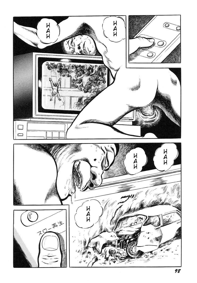 Hentai Shounen 102