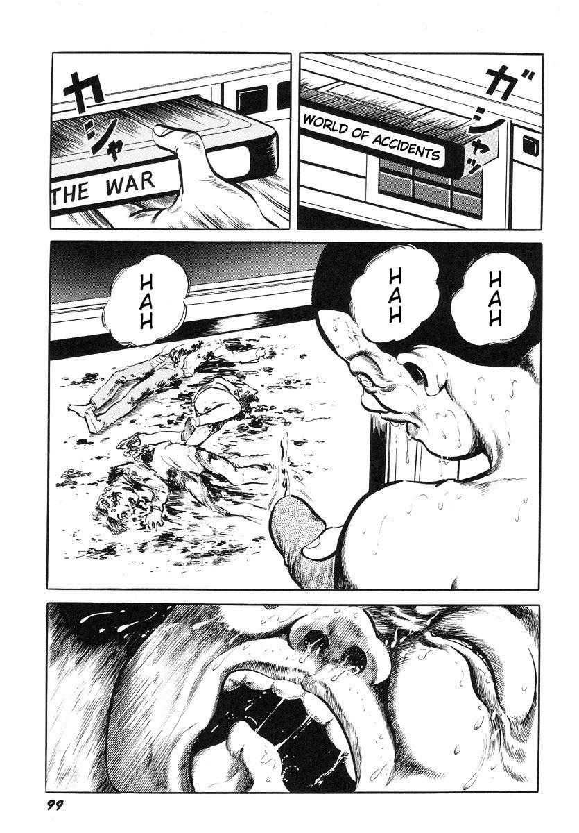 Hentai Shounen 103