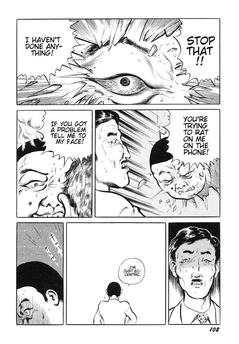 Hentai Shounen 106