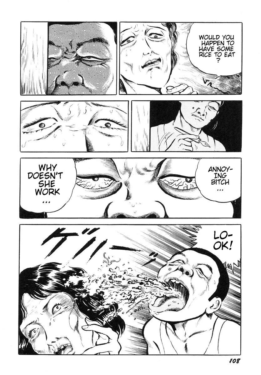 Hentai Shounen 112