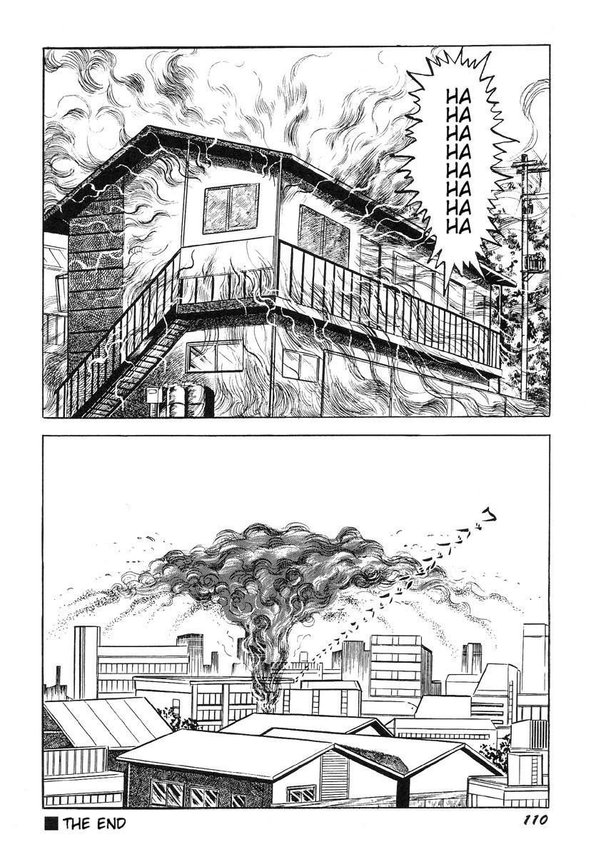 Hentai Shounen 114