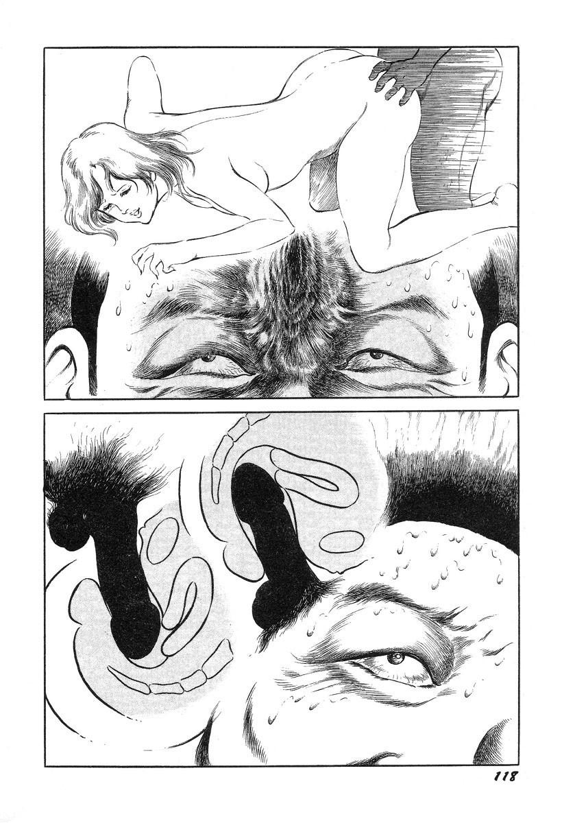 Hentai Shounen 122