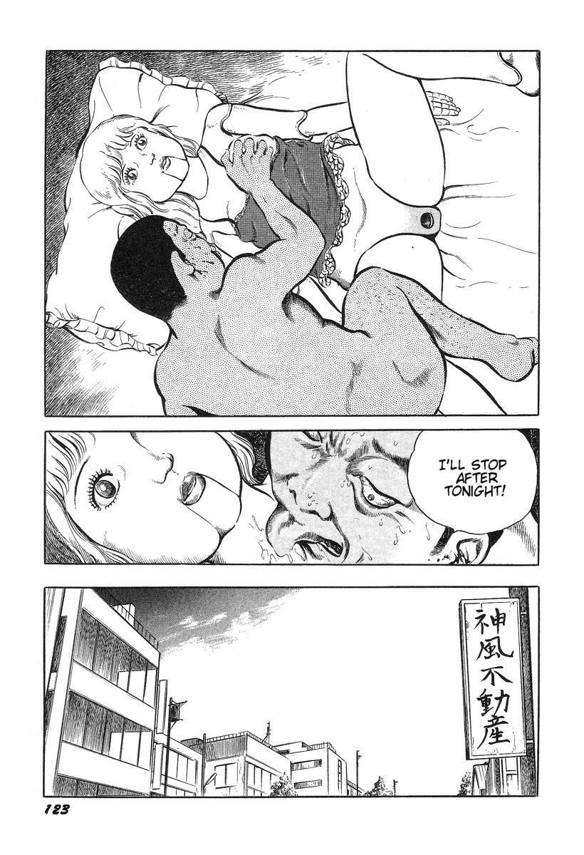 Hentai Shounen 127