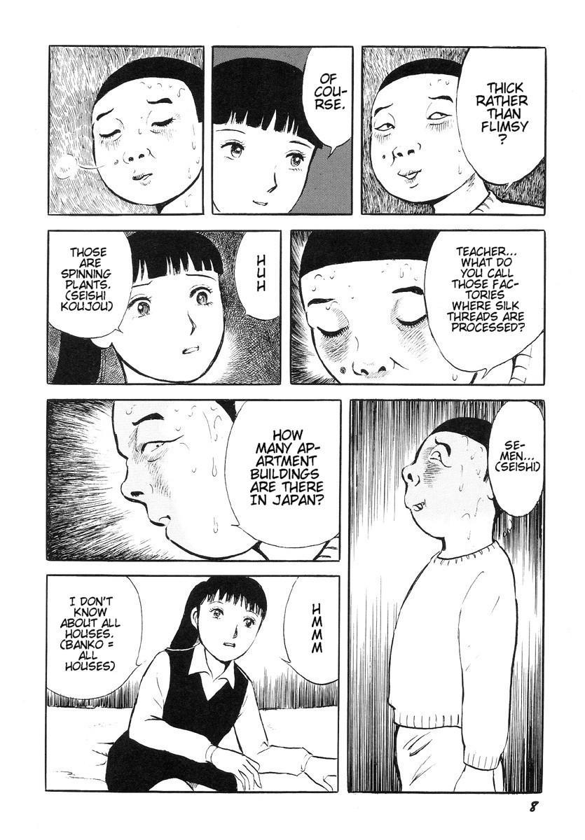 Hentai Shounen 12