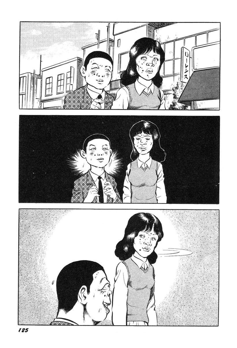 Hentai Shounen 129