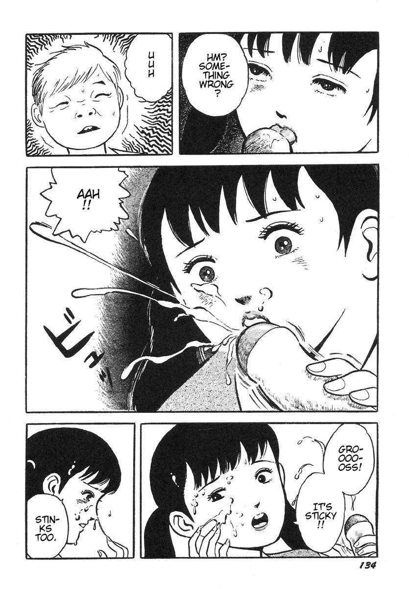 Hentai Shounen 138