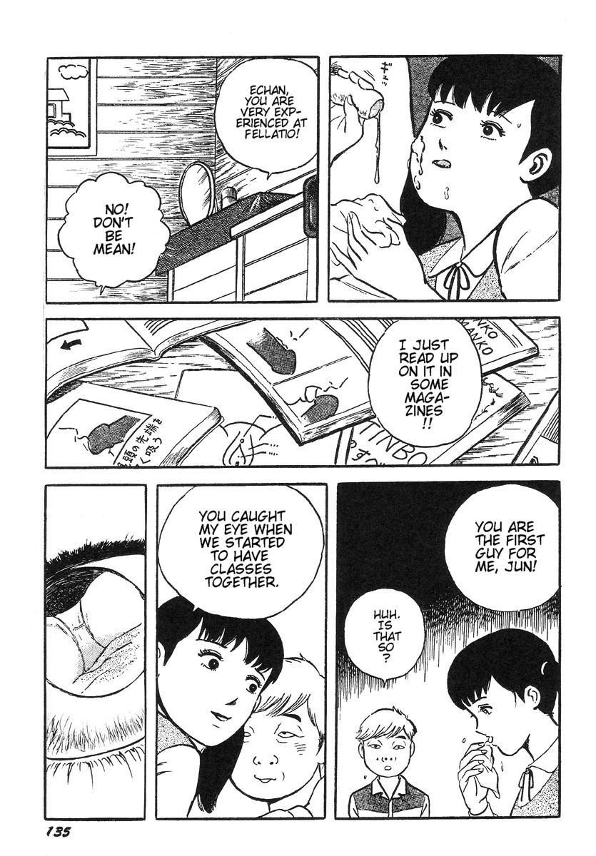 Hentai Shounen 139