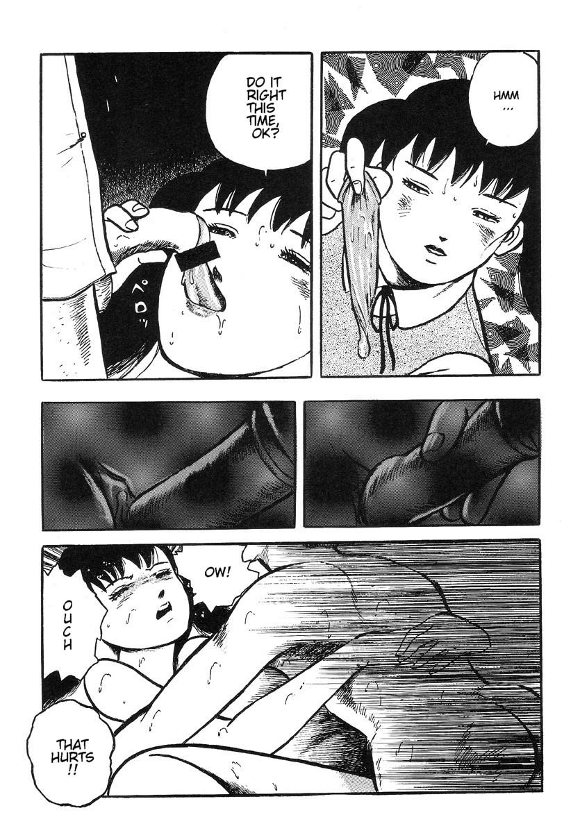 Hentai Shounen 145