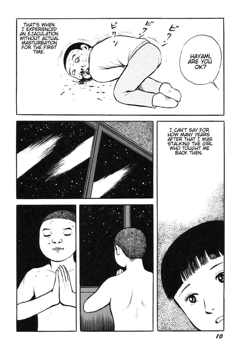 Hentai Shounen 14