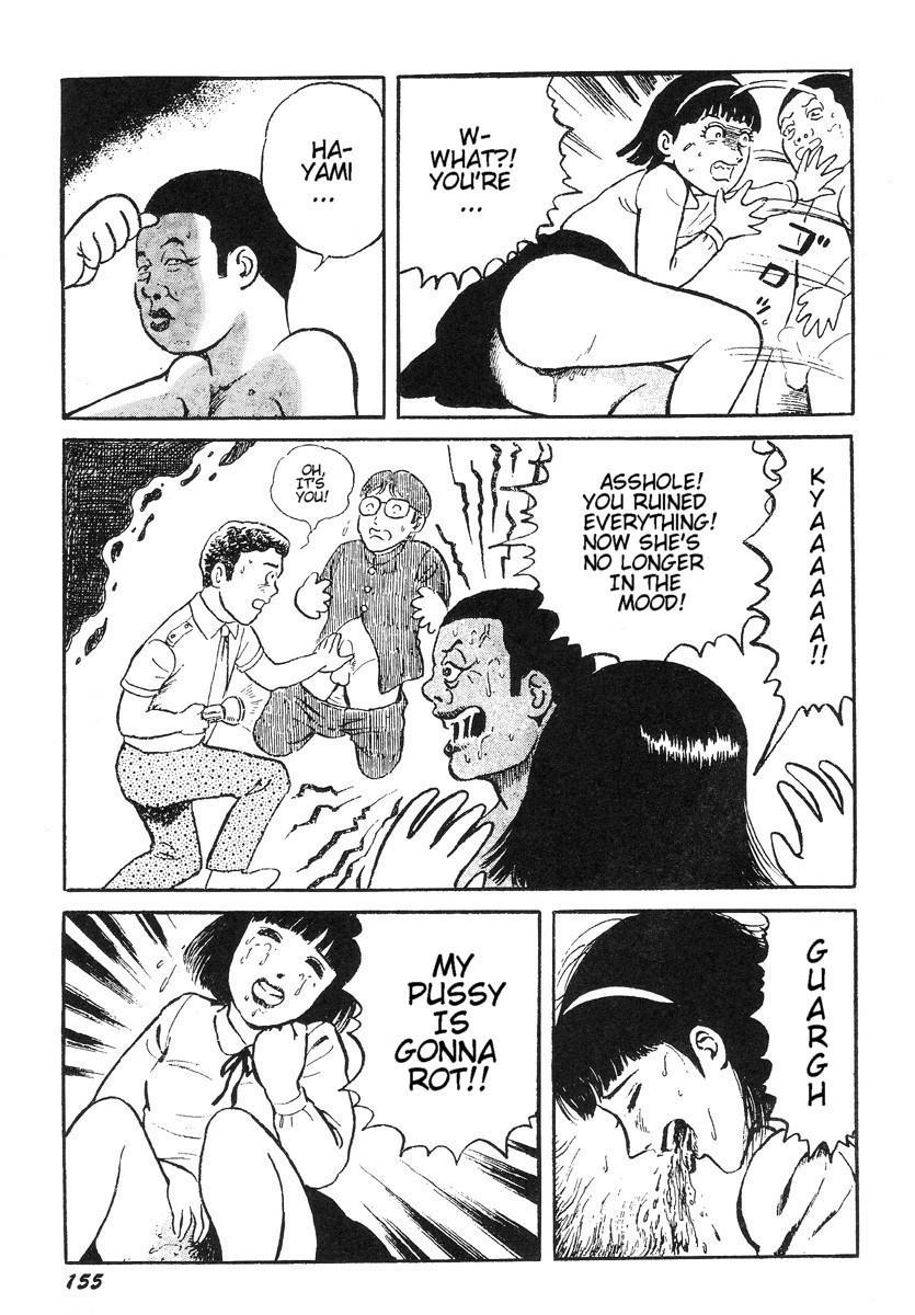 Hentai Shounen 159