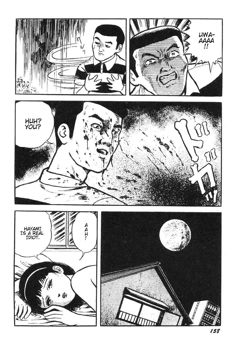 Hentai Shounen 162
