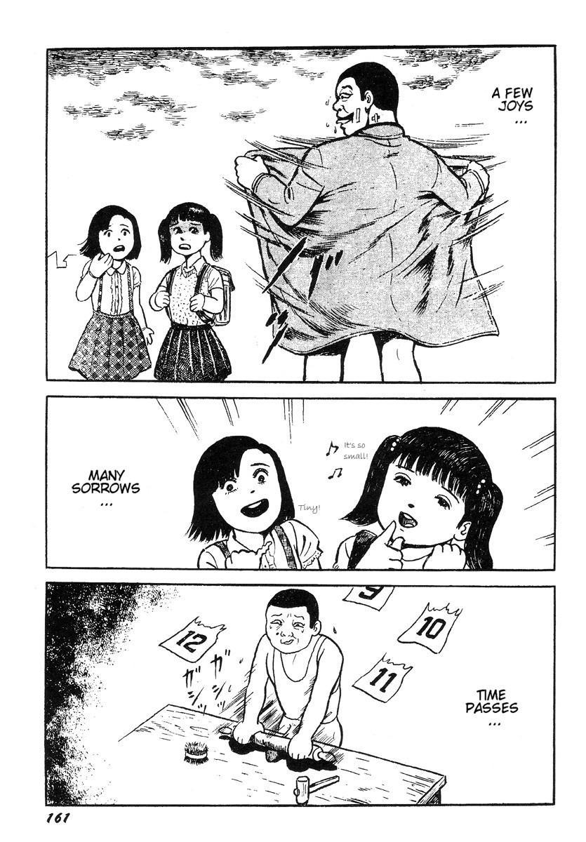 Hentai Shounen 165