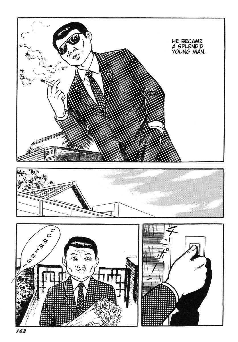 Hentai Shounen 167