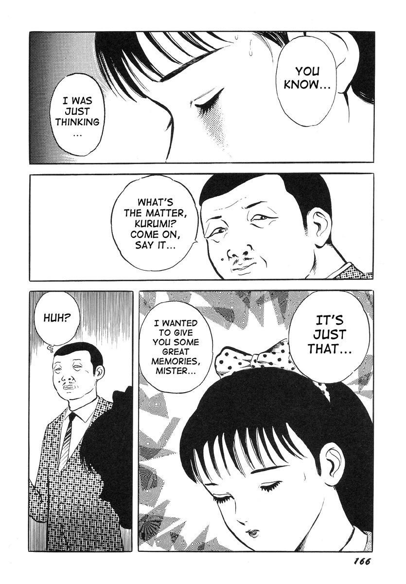Hentai Shounen 170